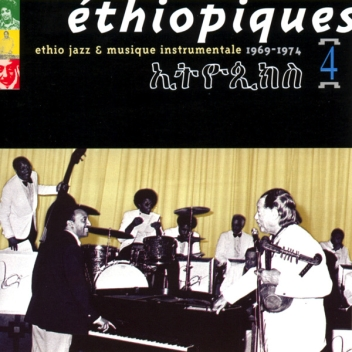 http://jazzatelier.files.wordpress.com/2009/10/ethiopiquesv4.jpg